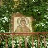 地中海クルーズ旅行記6日目②~チュニジア チュニス カルタゴ遺跡 個性的な絵画