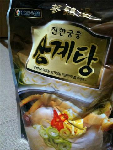 韓国人の感覚?赤色は美味しそうに見える?