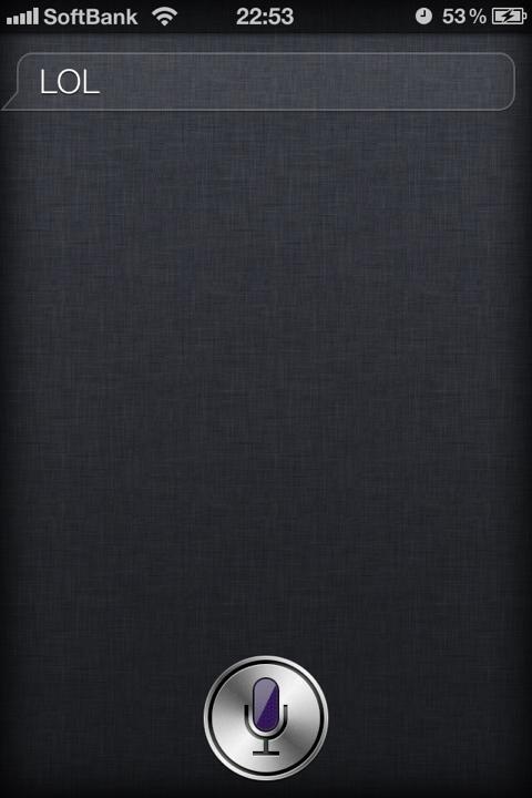 Siriで遊ぶ