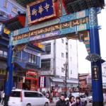 スペイン人家族、中華街に行くの巻