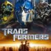 トランスフォーマーは、宇宙戦争より面白い!