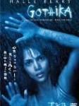 ハル・ベリー主演のホラー映画:GOTHIKA(ゴシカ)
