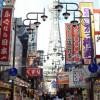 大阪に行ってきました-2 通天閣でたこ焼き!鶴橋でホルモン焼き!