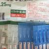 喘息持ちの2歳児 季節の変わり目は、咳に要注意…!